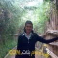 أنا صبرينة من السعودية 28 سنة عازب(ة) و أبحث عن رجال ل الزواج