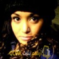 أنا فريدة من اليمن 26 سنة عازب(ة) و أبحث عن رجال ل المتعة