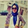 أنا غيثة من الإمارات 26 سنة عازب(ة) و أبحث عن رجال ل الحب
