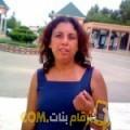 أنا نرجس من سوريا 55 سنة مطلق(ة) و أبحث عن رجال ل الصداقة