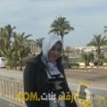 أنا ميرال من المغرب 23 سنة عازب(ة) و أبحث عن رجال ل المتعة