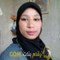 أنا رباب من الجزائر 31 سنة مطلق(ة) و أبحث عن رجال ل الحب