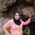 أنا نسرين من ليبيا 30 سنة عازب(ة) و أبحث عن رجال ل الحب