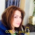 أنا جهان من لبنان 29 سنة عازب(ة) و أبحث عن رجال ل الصداقة
