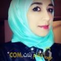 أنا أمينة من الكويت 25 سنة عازب(ة) و أبحث عن رجال ل التعارف