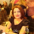 أنا إيناس من مصر 47 سنة مطلق(ة) و أبحث عن رجال ل الدردشة