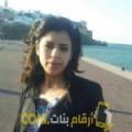 أنا يسر من ليبيا 31 سنة مطلق(ة) و أبحث عن رجال ل الزواج