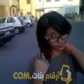 أنا آنسة من البحرين 20 سنة عازب(ة) و أبحث عن رجال ل الدردشة
