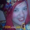 أنا سهير من فلسطين 21 سنة عازب(ة) و أبحث عن رجال ل المتعة