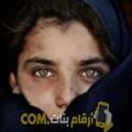 أنا انسة من عمان 18 سنة عازب(ة) و أبحث عن رجال ل التعارف