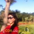 أنا فريدة من لبنان 24 سنة عازب(ة) و أبحث عن رجال ل الحب