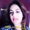 أنا إلينة من مصر 26 سنة عازب(ة) و أبحث عن رجال ل الحب