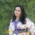 أنا ثورية من سوريا 29 سنة عازب(ة) و أبحث عن رجال ل الحب