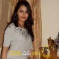 أنا شيماء من المغرب 38 سنة مطلق(ة) و أبحث عن رجال ل الصداقة