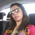 أنا سمية من مصر 32 سنة عازب(ة) و أبحث عن رجال ل التعارف
