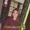 أنا إنتصار من الجزائر 19 سنة عازب(ة) و أبحث عن رجال ل التعارف