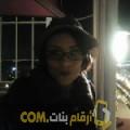 أنا نهال من قطر 100 سنة مطلق(ة) و أبحث عن رجال ل التعارف