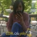 أنا نظيرة من المغرب 33 سنة مطلق(ة) و أبحث عن رجال ل الصداقة