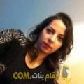 أنا راوية من الكويت 31 سنة مطلق(ة) و أبحث عن رجال ل الحب