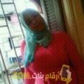 أنا أماني من البحرين 28 سنة عازب(ة) و أبحث عن رجال ل الدردشة