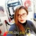 أنا شهد من عمان 33 سنة مطلق(ة) و أبحث عن رجال ل الحب