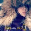 أنا بهيجة من عمان 27 سنة عازب(ة) و أبحث عن رجال ل المتعة