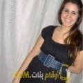 أنا جهينة من قطر 29 سنة عازب(ة) و أبحث عن رجال ل الصداقة