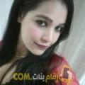 أنا دانية من مصر 21 سنة عازب(ة) و أبحث عن رجال ل الزواج