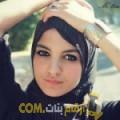 أنا جنات من فلسطين 27 سنة عازب(ة) و أبحث عن رجال ل الحب