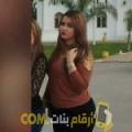 أنا سمورة من لبنان 24 سنة عازب(ة) و أبحث عن رجال ل الصداقة