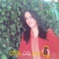 أنا شروق من اليمن 34 سنة مطلق(ة) و أبحث عن رجال ل الحب