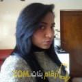 أنا زينب من الإمارات 25 سنة عازب(ة) و أبحث عن رجال ل الصداقة