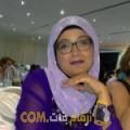 أنا محبوبة من تونس 50 سنة مطلق(ة) و أبحث عن رجال ل الزواج