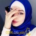 أنا ريمة من قطر 25 سنة عازب(ة) و أبحث عن رجال ل الدردشة