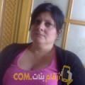 أنا زينة من مصر 46 سنة مطلق(ة) و أبحث عن رجال ل الصداقة