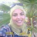 أنا نسيمة من الأردن 32 سنة مطلق(ة) و أبحث عن رجال ل الزواج