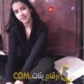 أنا ثرية من المغرب 24 سنة عازب(ة) و أبحث عن رجال ل التعارف