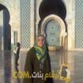 أنا مونية من الإمارات 44 سنة مطلق(ة) و أبحث عن رجال ل الزواج