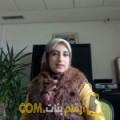 أنا هند من اليمن 27 سنة عازب(ة) و أبحث عن رجال ل التعارف