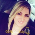 أنا أمنية من قطر 37 سنة مطلق(ة) و أبحث عن رجال ل الصداقة