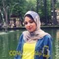 أنا شيماء من الكويت 21 سنة عازب(ة) و أبحث عن رجال ل الصداقة