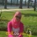 أنا سلوى من الكويت 33 سنة مطلق(ة) و أبحث عن رجال ل الدردشة
