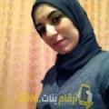 أنا حلى من مصر 39 سنة مطلق(ة) و أبحث عن رجال ل الصداقة