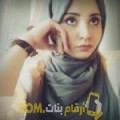 أنا بسومة من سوريا 24 سنة عازب(ة) و أبحث عن رجال ل الحب