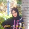 أنا فاتنة من سوريا 30 سنة عازب(ة) و أبحث عن رجال ل التعارف