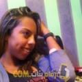 أنا سميرة من الكويت 24 سنة عازب(ة) و أبحث عن رجال ل الدردشة
