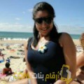 أنا راندة من الجزائر 34 سنة مطلق(ة) و أبحث عن رجال ل الحب