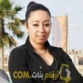 أنا شروق من فلسطين 37 سنة مطلق(ة) و أبحث عن رجال ل الدردشة