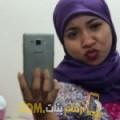 أنا شيماء من الجزائر 28 سنة عازب(ة) و أبحث عن رجال ل الدردشة