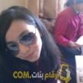 أنا زوبيدة من سوريا 28 سنة عازب(ة) و أبحث عن رجال ل الحب